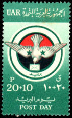 Syria 1959 Post Day unmounted mint.