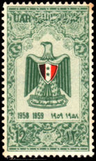 Syria 1959 Anniversary of the Republic unmounted mint.