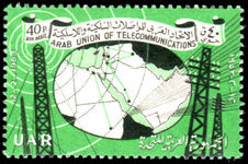 Syria 1959 Arab Telecommunications Union unmounted mint.