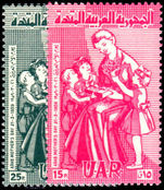 Syria 1959 Mothers Day unmounted mint.