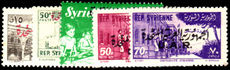 Syria 1959 UAR Overprint set unmounted mint.