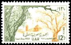 Syria 1959 Tree Day unmounted mint.