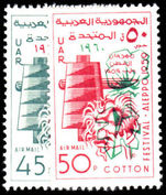 Syria 1960 Aleppo Cotton Fair unmounted mint.
