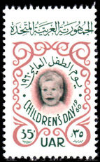 Syria 1960 Childrens Day unmounted mint.