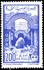 Syria 1961 St Simeons Monastery Air unmounted mint.