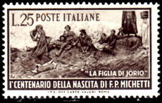 Italy 1951 Michetti unmounted mint.