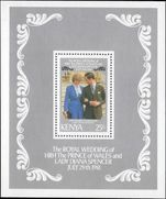 Kenya 1981 Royal Wedding souvenir sheet unmounted mint.