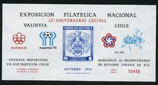 Chile 1953 Coat Of Arm souvenir sheet unmounted mint.