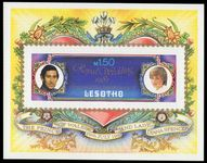 Lesotho 1981 Royal Wedding imperf souvenir sheet unmounted mint.