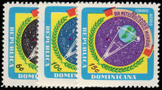 Dominican Republic 1968 Meteorological Day unmounted mint.