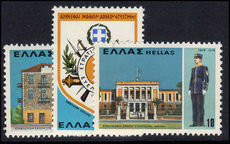 Greece 1978 Military Academy unmounted mint.