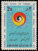Iran 1971 Racial equality unmounted mint.