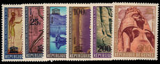 Guinea 1964 Nubian Monuments unmounted mint.