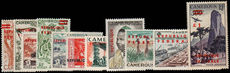 Cameroon 1961-62 Surcharge set (No 2sh6d) unmounted mint.