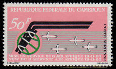 Cameroon 1963 DC-8 Airline Service unmounted mint.
