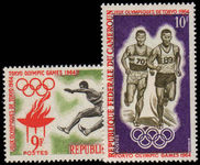 Cameroon 1964 Olympics Regular Issue unmounted mint.