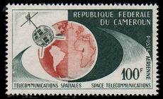 Cameroon 1963 Trans-Atlantic TV Satellite Link 100fr Air unmounted mint.