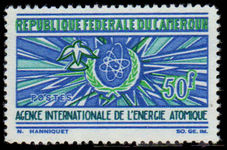 Cameroon 1967 Atomic Energy unmounted mint.