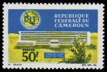 Cameroon 1966 ITU Headquarters unmounted mint.