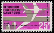 Cameroon 1966 DC-8 Services unmounted mint.