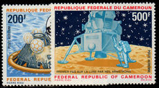 Cameroon 1969 Space First Man on the Moon unmounted mint.