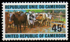 Cameroon 1974 Air Cattle unmounted mint.