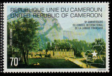 Cameroon 1977 French Language Council unmounted mint.