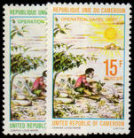 Cameroon 1978 Encroachment Of Sahara unmounted mint.