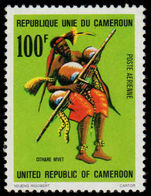 Cameroon 1978 Musical Instrument Mvet Zither unmounted mint.