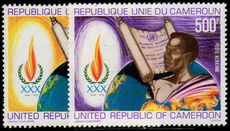 Cameroon 1979 Human Rights unmounted mint.