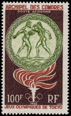 Comoro Islands 1965 Olympic Games unmounted mint.