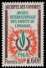 Comoro Islands 1968 Human Rights unmounted mint.
