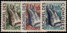 Comoro Islands 1954 Coelacanth Postage Due set unmounted mint.