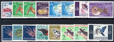 French New Hebrides 1963-72 set unmounted mint.