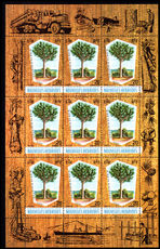French New Hebrides 1969 Timber Industry sheetlet unmounted mint.