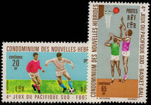 French New Hebrides 1971 South Pacific Games unmounted mint.