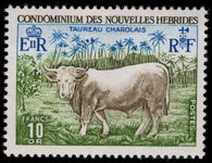 French New Hebrides 1975 Charolais Bull unmounted mint.