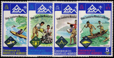 French New Hebrides 1975 Scout Jamboree unmounted mint.