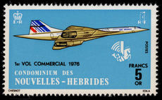 French New Hebrides 1976 Concorde unmounted mint.