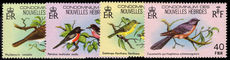 French New Hebrides 1980 Birds unmounted mint.