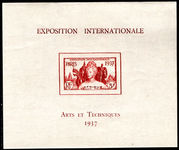 French Equatorial Africa 1937 International Exhibition souvenir sheet unmounted mint.