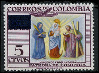 Colombia 1959 Virgin Of Chiquinquira Surcharge unmounted mint.