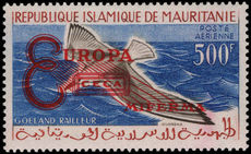 Mauritania 1962 Unissued Europa without frame unmounted mint.