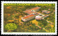 New Caledonia 1979 Scientific and Technical Research unmounted mint.