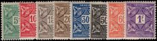 Senegal 1915 Postage Due set unmounted mint.