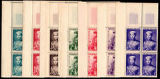 Vietnam 1954 set in unmounted mint corner block of 4 (toned).