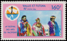 Wallis and Futuna 1984 Pacific Art Festival unmounted mint.