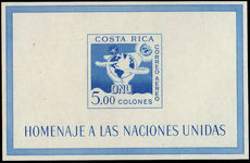 Costa Rica 1961 United Nations souvenir sheet unmounted mint.