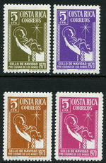 Costa Rica 1970 Obligatory Tax. Christmas unmounted mint.
