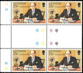 Ascension 1982 25c Lord Reith wmk crown to right of CA in traffic light gutter block of 4 unmounted mint.